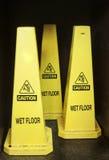 περισσότερο η προειδοποίηση σημαδιών σημαδιών χαρτοφυλακίων μου Στοκ Φωτογραφία
