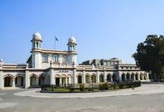 Περιφερειακό συμβούλιο Faisalabad Στοκ Φωτογραφίες