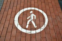 Περπατώντας πορεία Στοκ Φωτογραφία