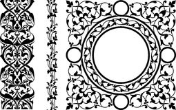 Περσική διακόσμηση Στοκ Εικόνα