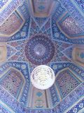 Περσικό ανώτατο όριο στοκ εικόνες