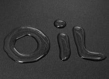 πετρέλαιο Στοκ φωτογραφίες με δικαίωμα ελεύθερης χρήσης