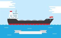Πετρελαιοφόρο, απεικόνιση Στοκ εικόνα με δικαίωμα ελεύθερης χρήσης