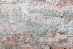Πελεκημένος ο χρώμα κατασκευασμένος τοίχος τούβλου, κλείνει επάνω στοκ εικόνες με δικαίωμα ελεύθερης χρήσης