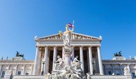 Πηγή Αθηνάς και κτήριο του Κοινοβουλίου, Βιέννη στοκ φωτογραφία με δικαίωμα ελεύθερης χρήσης