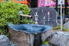 Πηγή καθαρισμού στην είσοδο της λάρνακας yasaka-Jinja στοκ φωτογραφία με δικαίωμα ελεύθερης χρήσης