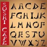 Πηγή που γίνεται κάτω από το ιαπωνικό hieroglyphs Al σχεδίου Στοκ εικόνες με δικαίωμα ελεύθερης χρήσης
