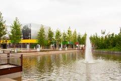 Πηγή σε EXPO 2015, Μιλάνο Στοκ εικόνα με δικαίωμα ελεύθερης χρήσης