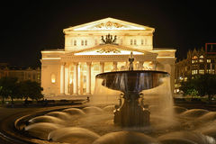 Πηγή στο τετράγωνο θεάτρων (πηγή του θεάτρου Bolshoi) Στοκ Φωτογραφίες