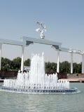 Πηγή της Τασκένδης μπροστά από την αψίδα 2007 Ezgulik Στοκ εικόνα με δικαίωμα ελεύθερης χρήσης
