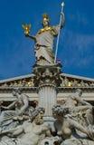 Πηγή των Κοινοβουλίων της Βιέννης Στοκ εικόνες με δικαίωμα ελεύθερης χρήσης