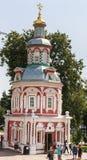 Πηγή υπόθεσης το παρεκκλησι Ιερή τριάδα ST Sergius Lavra τριάδα του ST sergius της Ρωσίας μοναστηριών posad sergiev Στοκ Φωτογραφία