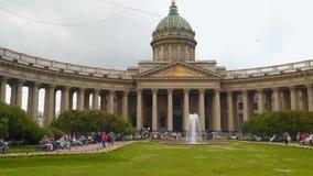 Πηγή Kazan στην πλατεία στην Άγιος-Πετρούπολη, θέση για το υπόλοιπο απόθεμα βίντεο