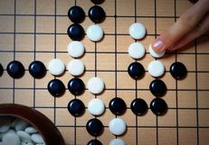 Πηγαίνετε θέση επιτραπέζιων παιχνιδιών - ένα αρχαίο ασιατικό παιχνίδι στρατηγικής στοκ εικόνα