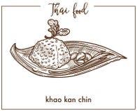 Πηγούνι Khao kan από τα παραδοσιακά ταϊλανδικά τρόφιμα ελεύθερη απεικόνιση δικαιώματος