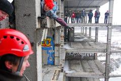 Πηδώντας υπόβαθρο θαμπάδων θέματος γεγονότος σχοινιών Στοκ εικόνα με δικαίωμα ελεύθερης χρήσης