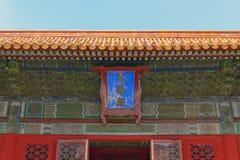 Πιάτο ονόματος στη διακοσμημένη κινεζική στέγη που επιδεικνύει την αρμονία Στοκ φωτογραφίες με δικαίωμα ελεύθερης χρήσης