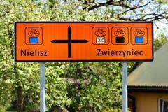 Πιάτο σημαδιών των διαφορετικών ιχνών ποδηλάτων στην Πολωνία στοκ φωτογραφία με δικαίωμα ελεύθερης χρήσης