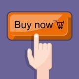 Πιέστε το κουμπί αγοράζει τώρα Διανυσματική απεικόνιση