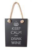 Πιείτε το κρασί Στοκ φωτογραφία με δικαίωμα ελεύθερης χρήσης