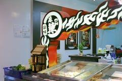 Πικάντικο κατάστημα mei lo στην πόλη του Ταιπέι στοκ εικόνα με δικαίωμα ελεύθερης χρήσης