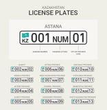 Πινακίδα αριθμού κυκλοφορίας του Καζακστάν Στοκ Φωτογραφίες