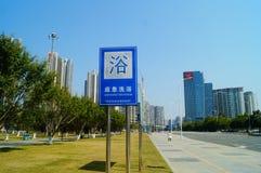 Πινακίδα διαφημίσεων της πράσινης ζώνης Σε Shenzhen, Κίνα Στοκ εικόνα με δικαίωμα ελεύθερης χρήσης