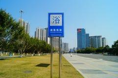 Πινακίδα διαφημίσεων της πράσινης ζώνης Σε Shenzhen, Κίνα Στοκ φωτογραφία με δικαίωμα ελεύθερης χρήσης