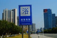 Πινακίδα διαφημίσεων της πράσινης ζώνης Σε Shenzhen, Κίνα Στοκ φωτογραφίες με δικαίωμα ελεύθερης χρήσης