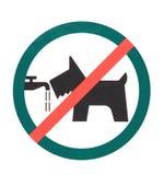 Πινακίδα κανένα σκυλί Στοκ Εικόνα