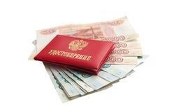 Πιστοποιητικό υπηρεσιών να βρεθεί στα χρήματα Στοκ Εικόνες