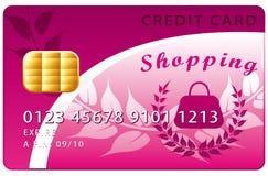 πιστωτικές αγορές καρτών Στοκ φωτογραφίες με δικαίωμα ελεύθερης χρήσης