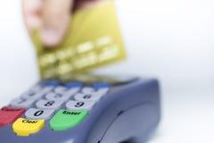 Πιστωτική κάρτα Στοκ εικόνα με δικαίωμα ελεύθερης χρήσης
