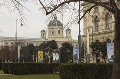 Πιό quartier κτήρια μουσείων στη χειμερινή εποχή της Βιέννης Στοκ Εικόνα