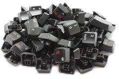 πλήκτρα πληκτρολογίων Στοκ φωτογραφία με δικαίωμα ελεύθερης χρήσης