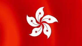 Πλήρες HD 1920X1080 σημαιών Χονγκ Κονγκ βίντεο μήκους σε πόδηα κινηματογραφήσεων σε πρώτο πλάνο 1080p που κυματίζει στον αέρα ελεύθερη απεικόνιση δικαιώματος