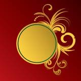 πλαίσιο χρυσό Διανυσματική απεικόνιση