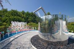 Πλαστικός κήπος Στοκ Φωτογραφία