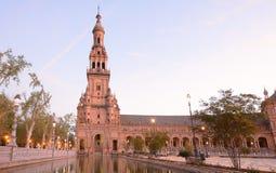 Πλατεία της Ισπανίας, Σεβίλλη - Ισπανία Στοκ φωτογραφία με δικαίωμα ελεύθερης χρήσης