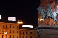 Πλατεία του Ζάγκρεμπ Στοκ Εικόνες