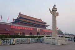 Πλατεία Tiananmen μέσα το χειμερινό πρωί. Στοκ Φωτογραφία