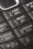 πληκτρολόγιο κινητό Στοκ φωτογραφία με δικαίωμα ελεύθερης χρήσης