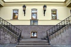 Πνευματικός ορθόδοξος simanar στο Κίεβο Pechersk Lavra Στοκ εικόνα με δικαίωμα ελεύθερης χρήσης