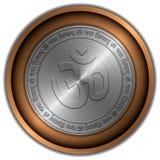 Πνευματικό μεταλλικό νόμισμα του OM Στοκ εικόνες με δικαίωμα ελεύθερης χρήσης