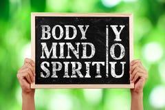 Πνεύμα μυαλού σώματος εσείς στοκ φωτογραφίες