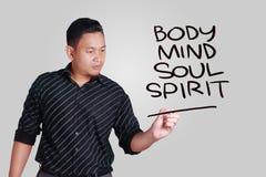 Πνεύμα ψυχής μυαλού σώματος, κινητήρια έννοια αποσπασμάτων λέξεων στοκ εικόνες με δικαίωμα ελεύθερης χρήσης
