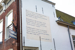 Ποίημα Tsvetajeva μαρινών στον τοίχο του σπιτιού στο Λάιντεν, Ολλανδία Στοκ εικόνες με δικαίωμα ελεύθερης χρήσης