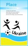 ποδόσφαιρο ιπτάμενων διανυσματική απεικόνιση