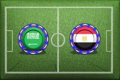 Ποδόσφαιρο, Παγκόσμιο Κύπελλο 2018, ομάδα Α, Σαουδική Αραβία - Αίγυπτος παιχνιδιών Στοκ φωτογραφίες με δικαίωμα ελεύθερης χρήσης
