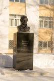 ποιητής pushkin ρωσικά Στοκ φωτογραφία με δικαίωμα ελεύθερης χρήσης